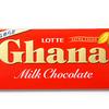 チョコ、食べたい!