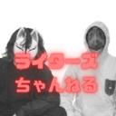 ライターズ活動日誌