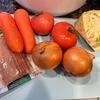 【ホットクック】野菜スープ