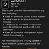 watchOS5.0.1が配信開始 Apple Watchが充電できない問題などの修正