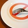 【痛風】尿酸値が高い人がダイエットする場合の食事制限。はじめの一歩はアレを食べるのをやめる事だった