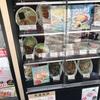 日高屋のダブル餃子定食はボリュームある!