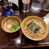 つけ麺えん寺!吉祥寺総本店で食べる名物ベジポタつけ麺