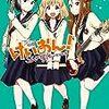 小ネタ アニメ「けいおん!」のBGMがクラフトワークっぽい