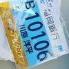久しぶりの #福岡マラソン で #ムラムラ大作戦が功を奏して 2 回目のサブスリー達成できたのでメモ