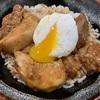チャーシュー丼とトロトロ卵〜家ラーメンアレンジ