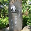 夏目漱石句碑