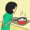 模型をお鍋でコトコト煮る?