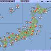 西日本~東日本の多くで夏日予想!昼間は汗ばむ暑さになるので、水分補給をしっかり!!