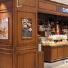 カルディーコーヒーファームの展開するカフェカルディーノ
