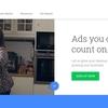 はてなブログProにアップグレードしてみました③ Google AdSense編