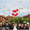 【国際結婚】ドイツのお城で結婚式5 シュトゥットガルトのどこかへ飛んでけ、バルーン飛ばし編