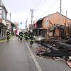【特集】糸魚川の現在② 現場の様子と支援状況