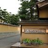 愛媛旅行~道後温泉、宿と朝ご飯と、カフェなど。