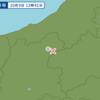 午後1時41分頃に長野県北部で地震が起きた。