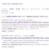 OpenSSLでメール送信するときのRCPT TOコマンドでのエラーと、記事をキャッシュで読む方法