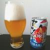 国産クラフトビール SORRY UMAMI IPAがかつお節美味い