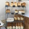 ぶどう食パン