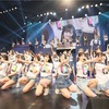 AKB48単独コンサート〜15年目の挑戦者〜 感想
