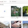 写真用クラウドでアルバムづくり~googleフォトとAmazonプライムフォトのダブル使いがいい感じ