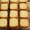 おからパウダーで作るプレーンなおからクッキーのレシピ