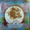 ローソン チーズクリームのパンケーキ ベリーソース仕立て
