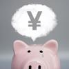 証券やFXに関する納税と確定申告が有利な点