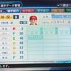 151.オリジナル選手 神保博康選手 (パワプロ2018)