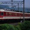 神戸電鉄 5/21ダイヤ改正