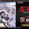 【レトロゲーム・SaGa2秘宝伝説攻略まとめ】終わりが近い?アポロン倒していよいよ最終ダンジョンへ!