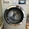 洗濯機をトルコ製のBekoへ買い替えました