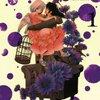 VANILLA FICTION/大須賀めぐみ(全8巻)