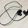 Bluetoothイヤホンの使い心地って実際どうなの?メリット デメリット<Bluetoothイヤホン レビュー>