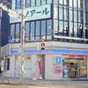 喫茶室ルノアール  高円寺北口駅前店