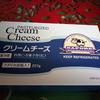 業務スーパーの「クリームチーズ227g277円税別」を使って『チーズクリームのあんずケーキ』を作ります