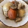 鎌倉オーガニックレストランムスビーのランチ画像!胃袋つかまれること間違いなし!名物ワンプレートランチ!