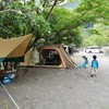 つり橋の里キャンプ場で2泊3日キャンプ!(2回目)