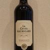 今日のワインはフランスの「ラクロワ モルガール ボルドールージュ」1000円以下で愉しむワイン選び(№45)