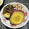 さつま芋と塩昆布の煮物レシピ
