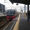 岐阜いき特急 - 2019年1月22日