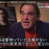 スノーデンが言う「米国は日本中を一瞬で停電できる」は本当か?