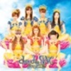 Berryz工房 / Loving you Too much