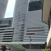 日曜の朝、名古屋JRゲートタワーのスターバックスコーヒーにて。