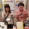 【報告】11/22(金)~23(土)世界エイズデーシアター会場にブース出展しました。