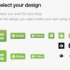 【はてなブログ】Feedlyボタンを設置してみた。