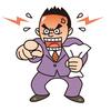 職場でパワハラを受けている人が3人に1人いる!(厚生労働省調査)これって本当ですか?