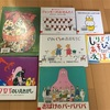 娘 4歳 図書館記録-2と、最近の幼稚園おべんとう