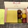 舟和本店!浅草の老舗和菓子店で名物芋ようかんとあんこ玉をテイクアウト