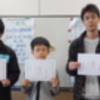 第12回詰将棋解答選手権(福岡春日会場)