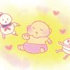 【第一話】発症前の幸せで健康な日常(子供時代)